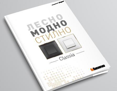 Classia cover